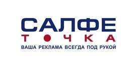 salfetochka