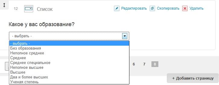 vopros-spisok