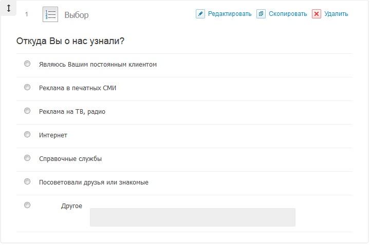 vopros-vybor